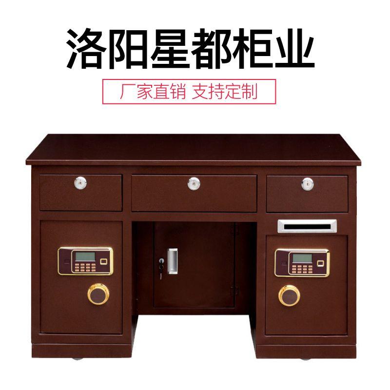 全能电子密码投币保险桌