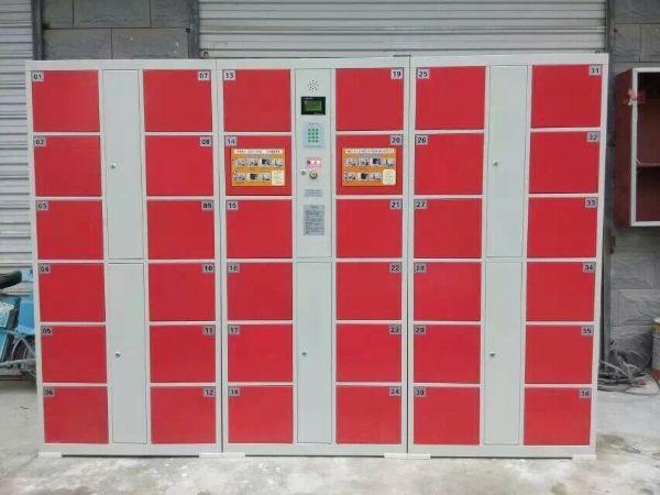 【超市专用,三十六门】供应三十六门电子条码存包柜厂家批发