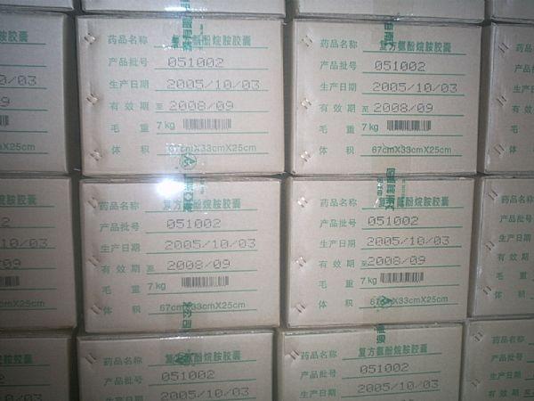 孟津手持喷码机建材纸箱专用喷码机