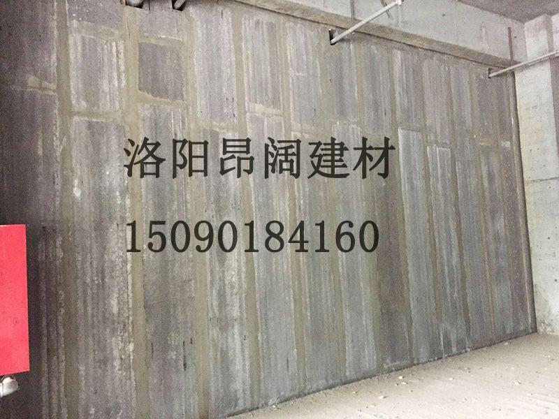 洛阳巩义陶粒轻质隔墙板生产厂家