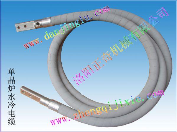 单晶炉水冷电缆