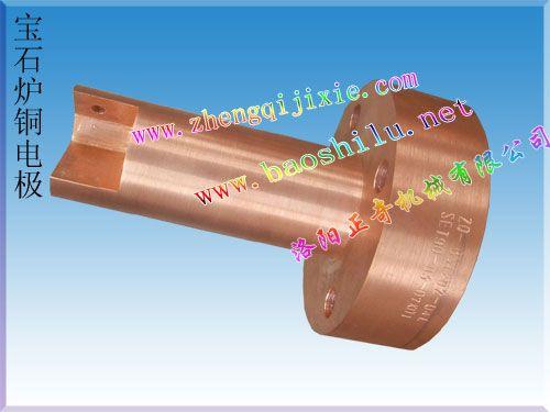 宝石炉铜电极,电极杆