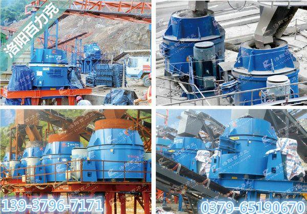 河南9000型制沙机生产厂家-洛阳百力克