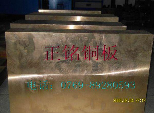 C17200铍铜棒,高导电C17200铍铜板