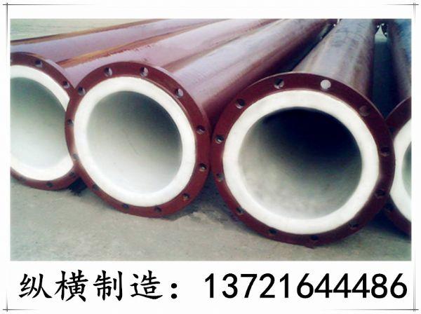 聚乙烯耐磨衬塑钢管