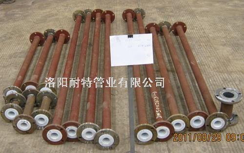 衬四氟管道-火电厂磷酸三钠溶液