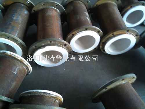 衬四氟钢管—氟酸输送专用管道