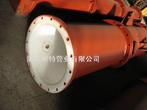 衬四氟钢管—电石压滤废水输送专