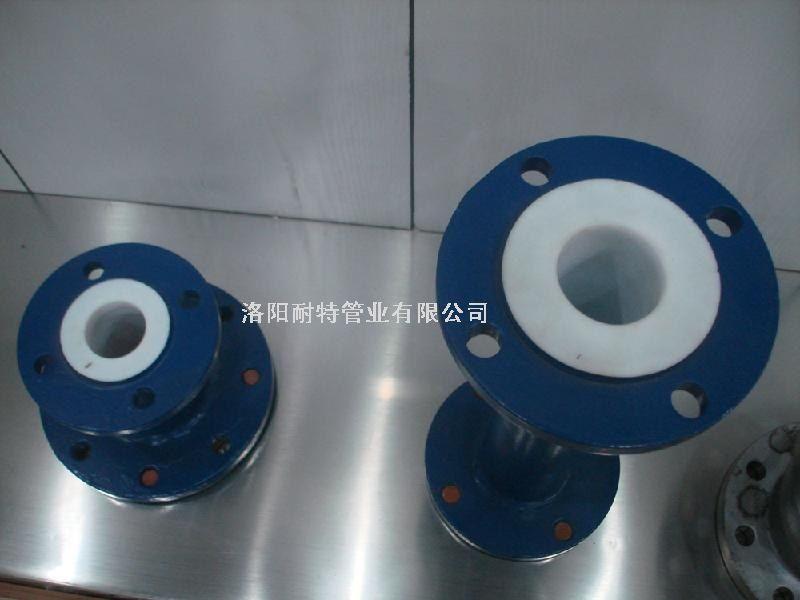 衬四氟钢管—次氯酸钠污水输送首