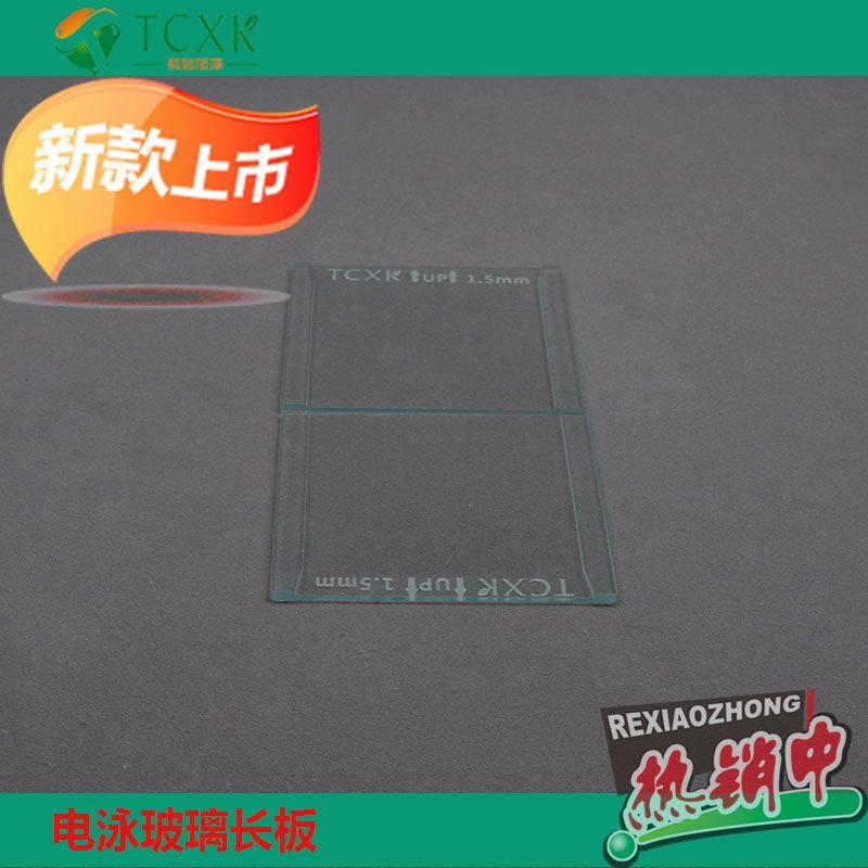BIORAD伯乐小型垂直电泳薄玻璃板短玻璃板长制胶板1653308-12
