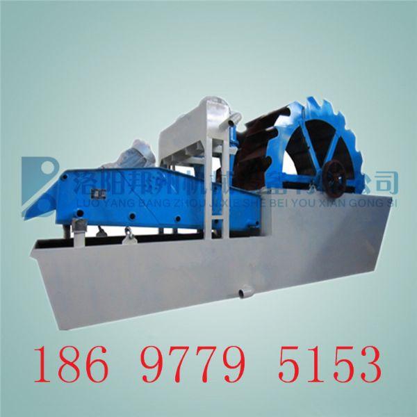 洛阳厂家直销洗砂回收一体机、洗沙回收生产线、选矿专用细沙回收一体机、洗砂回收设备