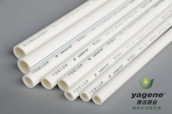 洛阳雅洁252.3ppr关键代理PPR水管特价批发