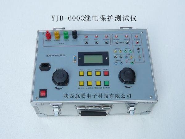 继电保护校验仪继保测试仪
