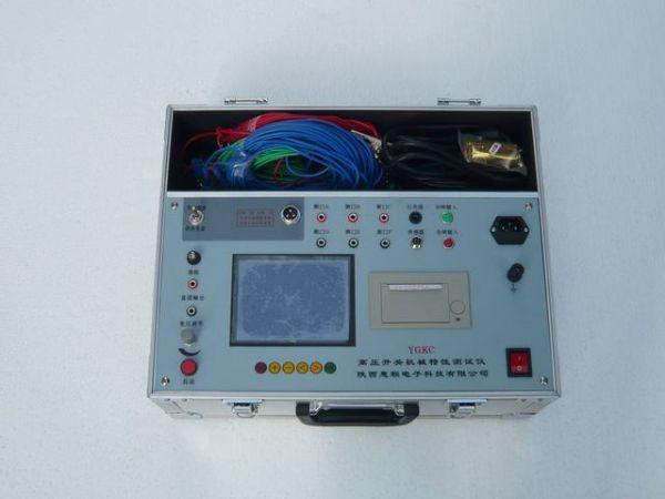 高压开关综合测试仪高压开关机械特性测试仪高压开关磨合试验台