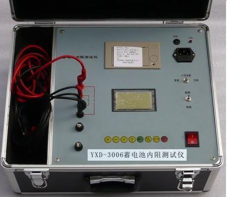 蓄电池内阻测试仪蓄电池测试仪