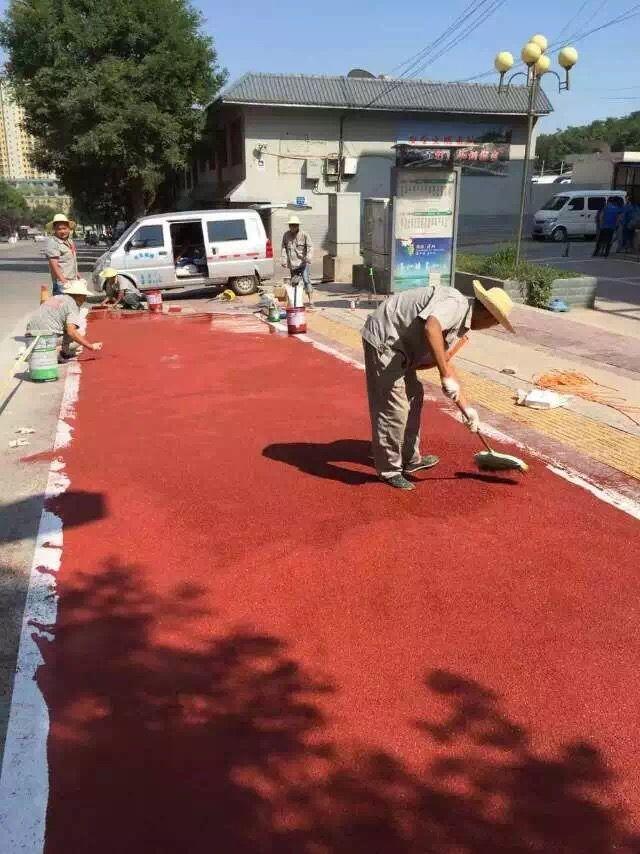 榆林彩色陶瓷颗粒路面榆林彩色防滑路面专业施工15829765995魏先生