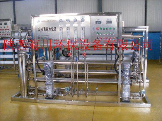 西安纯净水生产设备