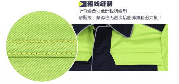 短袖工作服吸湿排汗员工工衣