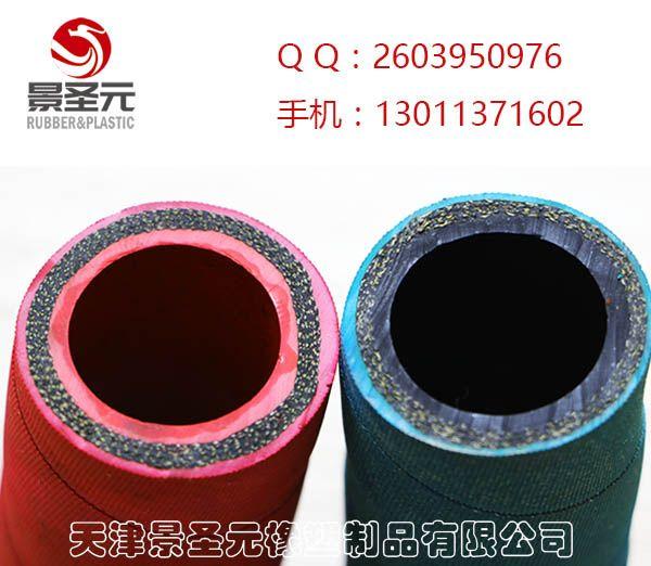 红色无碳耐温胶管外包石棉布胶管各种尺寸都可定做