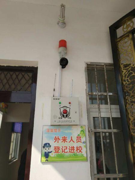 秦皇岛市校园监控报警联动系统校园联网报警系统