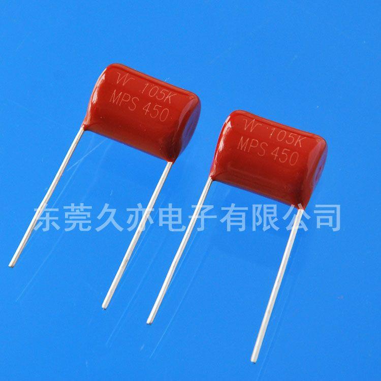 金属化聚丙膜安全型PFC电容MPS105K450V1uf