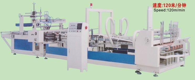 HX2000/2800全自动糊箱机