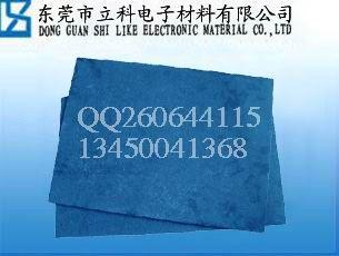 蓝色玻璃纤维板