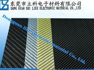 美国碳纤板