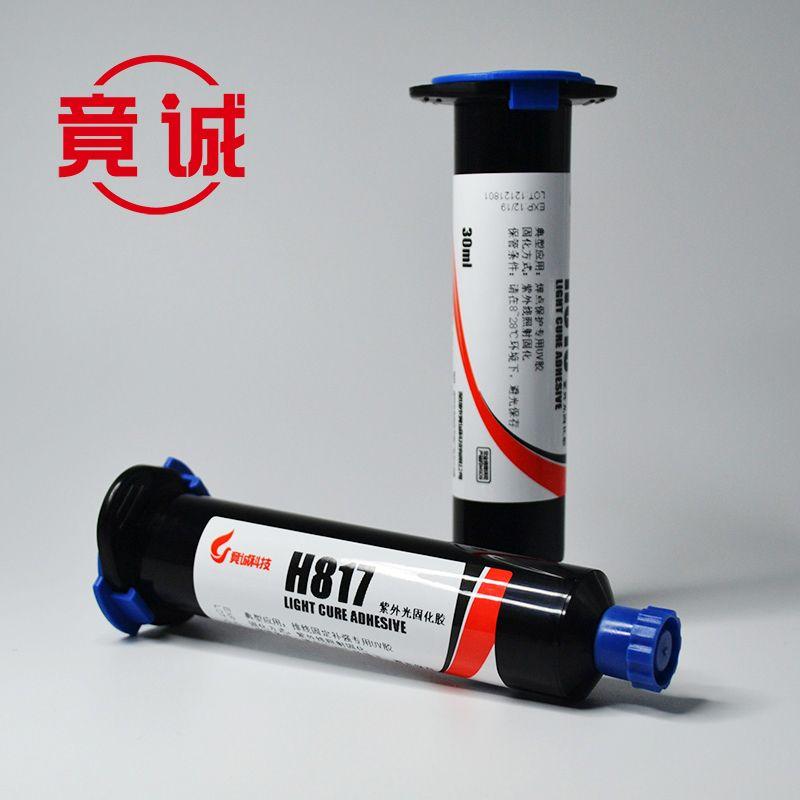 排线补强UV胶,线束固定uv胶,电子胶水,胶水厂家,竟诚H817胶水