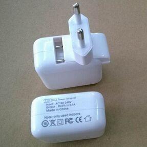 供应双USB旅行充