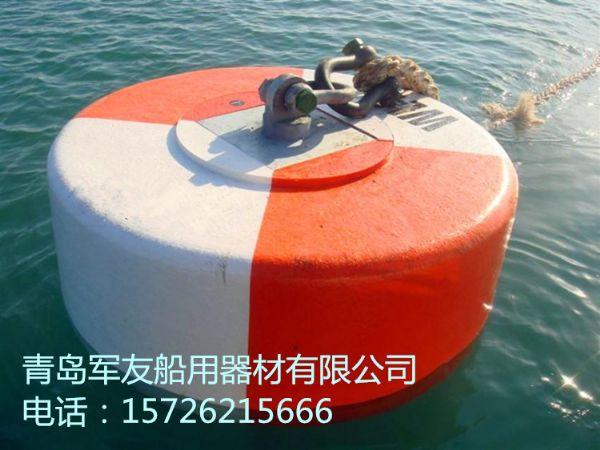 海洋浮标海洋浮漂海洋浮筒