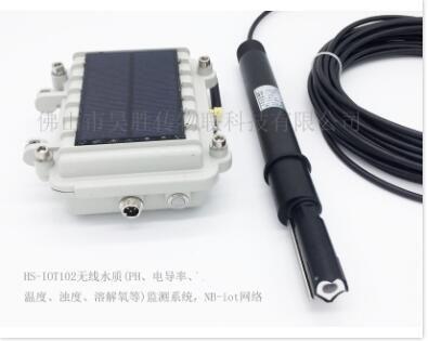 水务无线水质生态监测系统,远程无线水质监控传感器