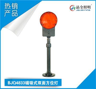 防爆类灯具BJQ4101手提式强光巡检工作灯多少钱