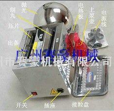 小型单冲压片机粉末压片机
