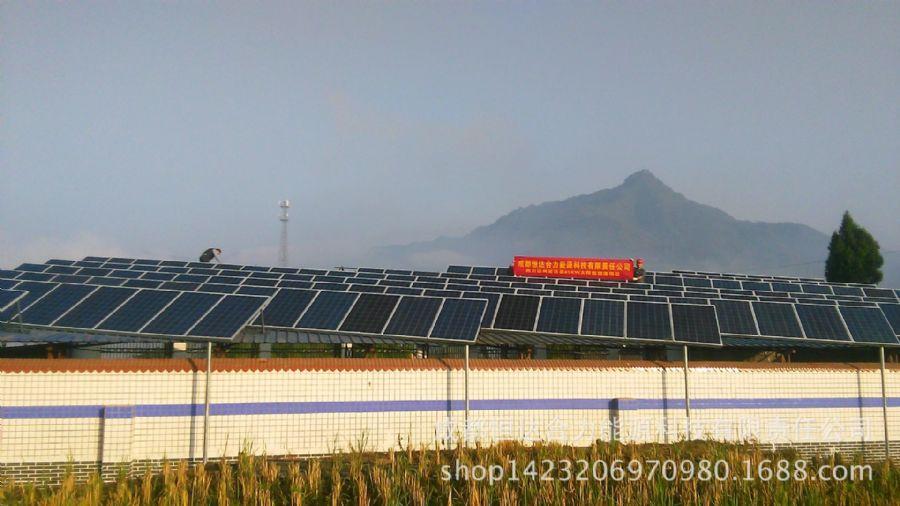 5kw太阳能发电系统家用发电机光伏发电