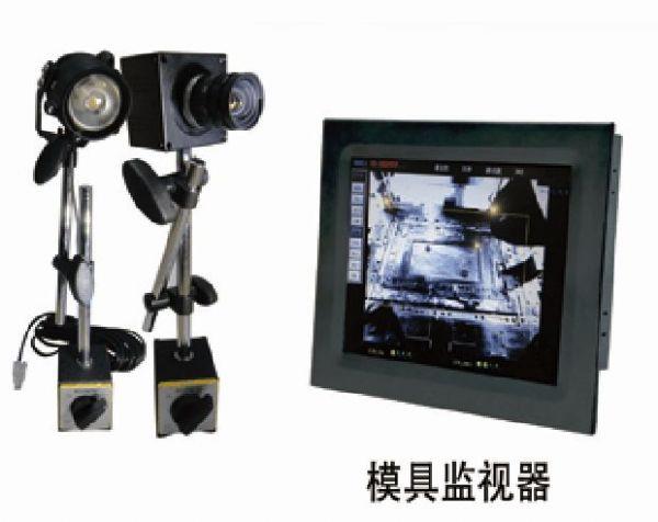 威准科技IVS-5001系列模具保护器
