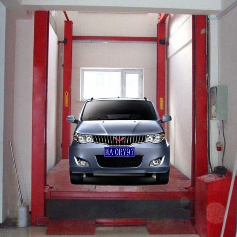 汽车液压升降机SJG3-4.8载汽车升降机