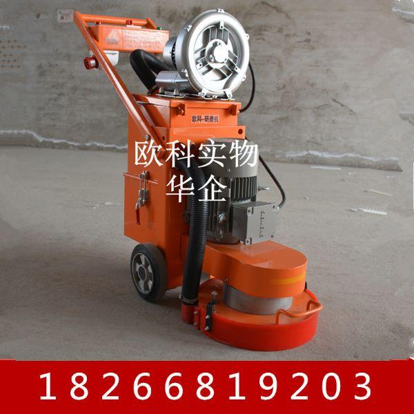 地面打磨机环氧地面打磨机地面打磨机价格