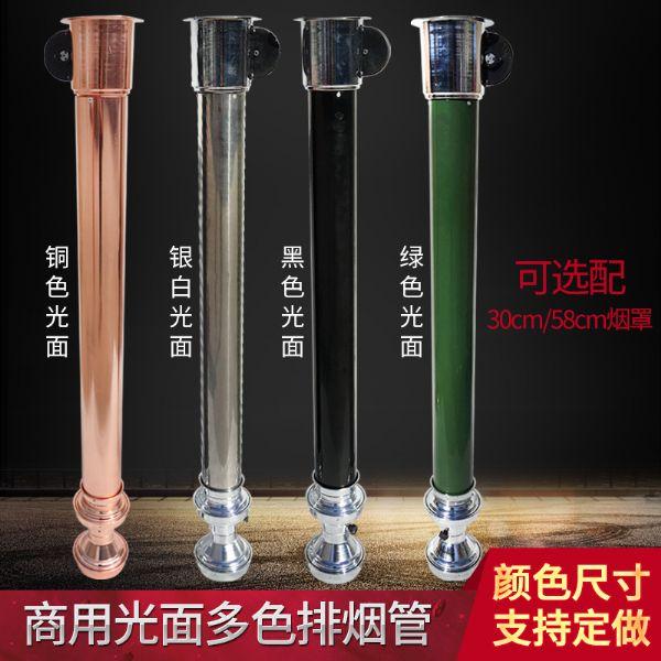 硬管伸缩排烟管