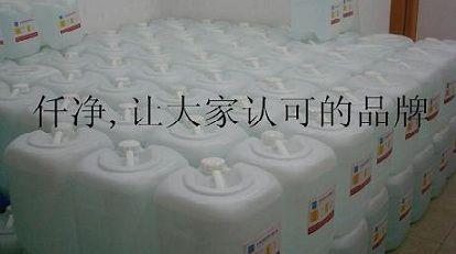 眉山工业蒸馏水 电瓶蒸馏水