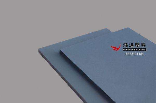 河北pvc板厂家供应A级pvc板灰色白色pvc塑料板防腐耐酸易焊接