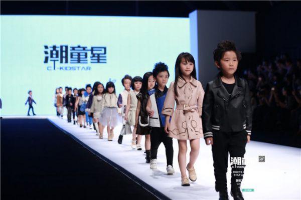 杭州少儿模特培训班,杭州少儿模特培训班哪家好?