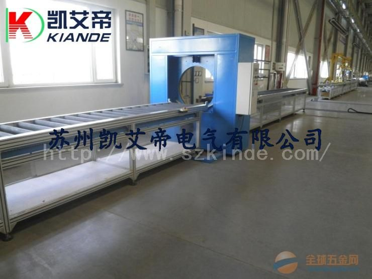 苏州凯艾帝电气母线送检包装机