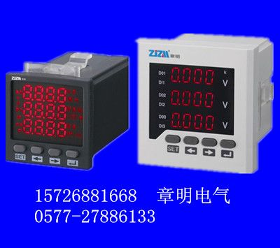 数显智能三相电流表三相电压表LED