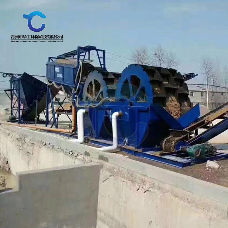 大型轮斗洗砂机四槽轮斗式洗砂机价格