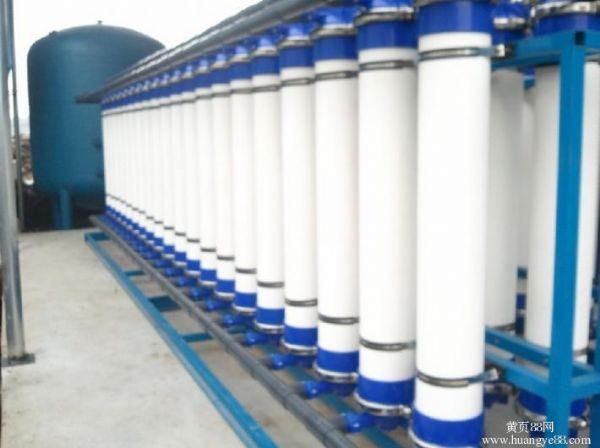 中水回用设备中水回用设备厂家直供中水回用设备热销