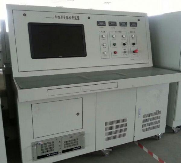 单相逆变器检测装置