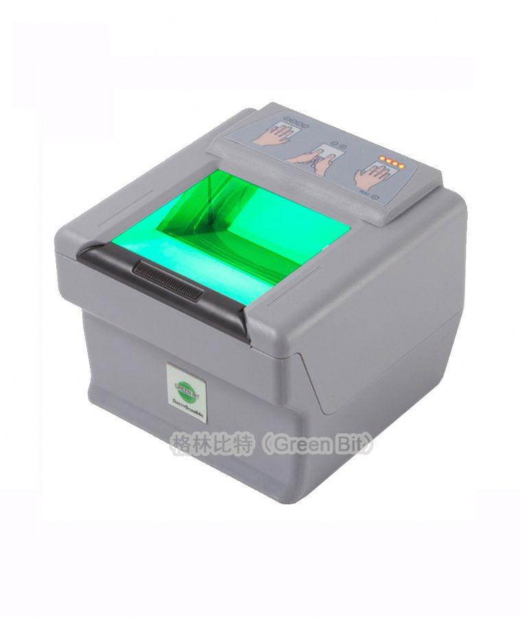 指纹采集仪DS84c滚动指纹采集四连指采集