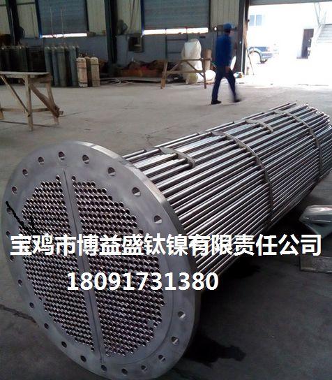钛及钛合金换热器钛列管式换热器