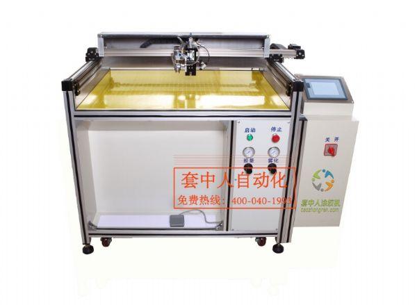 对联喷胶机工厂(节省4-6个员工)纸品盒喷胶机生产商、纸喷胶机